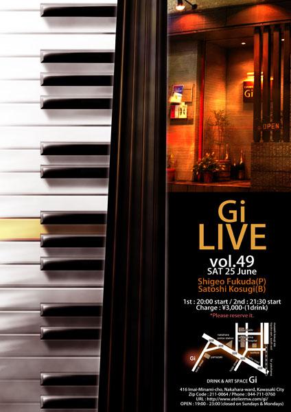 Gi LIVE Vol.49